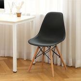 伊姆斯椅子現代簡約書桌椅家用餐廳靠背椅電腦椅凳子實木北歐餐椅【卡米優品】