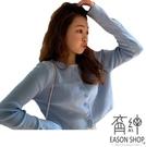 EASON SHOP(GW6166)韓版百搭純色短版圓領開衫前排釦長袖針織小外套罩衫女上衣服寬鬆防曬衫空調衫薄