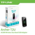 【滿490免運費】TP-LINK  Archer T2U AC600 無線雙頻 USB 網卡