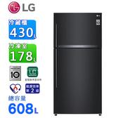 LG樂金 608公升直驅變頻上下門冰箱 GR-HL600MB~含拆箱定位