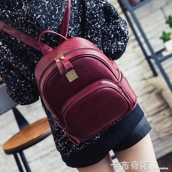 韓版時尚女包雙肩包流行新款簡約學院復古女生背包書包大容量 卡布奇诺