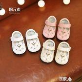 嬰幼兒涼鞋軟底新生兒涼鞋學步 E家人
