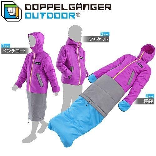 丹大戶外【doppelganger】日本營舞者 穿著睡三件式5℃化纖保暖人型露營睡袋 S1-81 紫藍