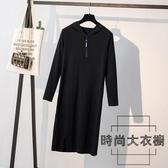 大碼連身裙寬鬆顯瘦遮肚秋冬【時尚大衣櫥】