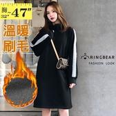 洋裝--休閒氣質修身顯瘦撞色拼接加絨加厚高領長袖連身裙(黑L-3L)-A414眼圈熊中大尺碼◎