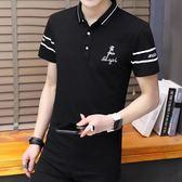 短袖POLO衫夏季男裝T恤修身青少年學生潮流百搭T《印象精品》t244