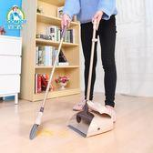 防風掃把簸箕套裝組合家用掃地笤帚軟毛魔術掃帚掃地掃頭髮wy