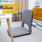 床上懶人沙發宿舍小靠背陽台單人電腦寢室大學生臥室榻榻米折疊椅YXS 七色堇