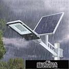 現貨太陽能路燈 戶外家用led投光燈高亮...