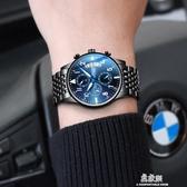男士手錶手表男2019新款十大品牌黑科技名牌正品防水學【快速出貨】