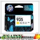 USAINK HP 935 /C2P22A 原廠黃色墨水匣 適用: OfficeJet Pro 6830/6835 /C2P22A/934