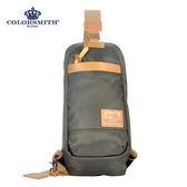 【COLORSMITH】TH・雙開式單肩後背包-枕木綠・TH1356-MB