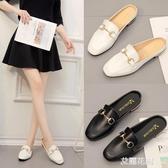 單鞋女2019春夏季新款韓版百搭半拖懶人鞋低跟半拖套腳復古穆勒鞋『艾麗花園』