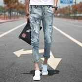 男牛仔褲窄管褲九分褲男韓版彈力修身破洞小腳褲子《印象精品》t545
