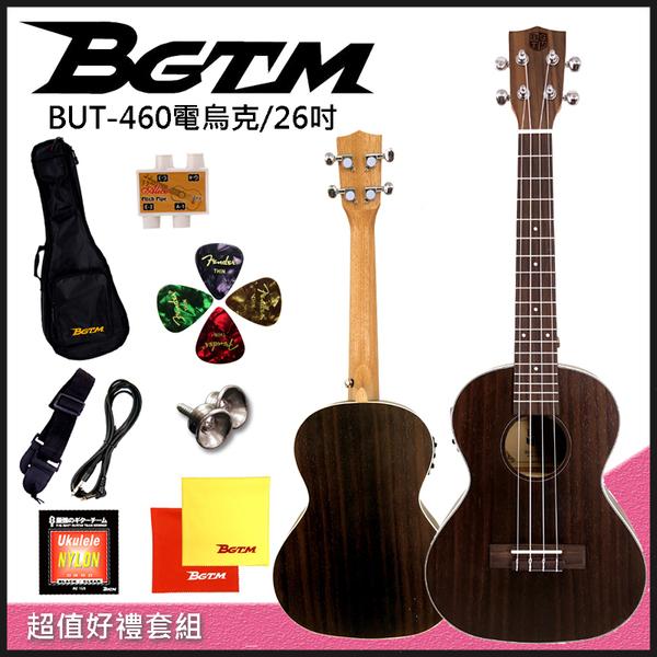 2020團購方案BGTM BUT-460E全玫瑰木/26吋電烏克麗麗+內建調音器