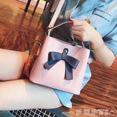 聖誕禮物水桶包夏天小包包女新款潮撞色手提側背包韓版百搭斜背包時尚 愛麗絲