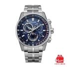 CITIZEN 星辰Eco-Drive 新上市帥氣簡約電波光動能萬年曆腕錶 CB5880-54L 銀x藍