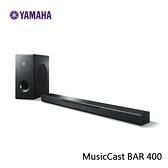 【限時特賣+24期0利率】YAMAHA MusicCast BAR 400 - YAS-408 無線家庭劇院 公司貨