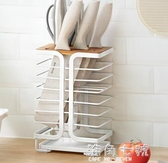 廚房用品刀架單個萊刀架家用多功能刀座刀具收納置物架台式免打孔 海角七號