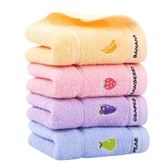 四條裝 兒童長方形純棉竹纖維柔軟小毛巾【奈良優品】