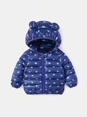 男童棉服嬰兒外套秋冬季加厚女童棉衣寶寶保暖上衣棉襖兒童冬裝男促銷好物