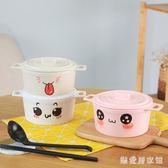 泡麵碗 帶蓋大號學生碗湯碗日式餐具創意飯盒泡麵杯方便麵碗筷套裝 QG29152『樂愛居家館』
