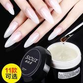 限定款光療快速延長膠美甲做透明色果凍指甲功能模型膠加固粘鑽膠