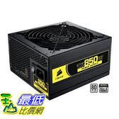 [美國代購ShopUSA] 海盜 Corsair  CMPSU-850TX 850W 電源供應器 $6495