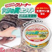 Aimedia 艾美迪亞亮晶晶椰果萬用清潔劑200g