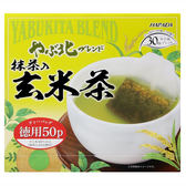 HARADA北村德用玄米茶100G【愛買】
