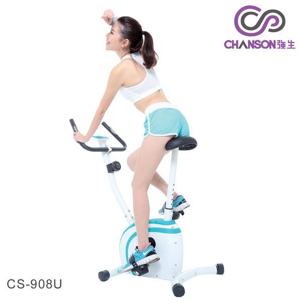【強生CHANSON】立式健身車 CS-908U
