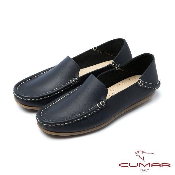 【CUMAR】慵懶主義-簡約素面兩穿式休閒鞋(藍色)