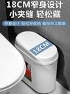 簡約家用客廳臥室北歐垃圾桶廚房衛生間智能感應垃圾桶大號有蓋
