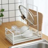 瀝水架 放碗碟架瀝水架廚房盤子杯子餐具碗筷收納架瀝水籃晾碗架鍋蓋架JY【快速出貨】