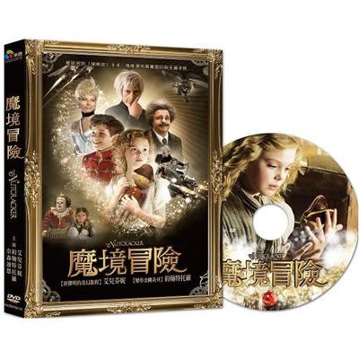 魔境冒險DVD