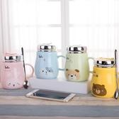 可愛馬克杯帶蓋勺陶瓷杯子女創意個性潮流辦公室家用喝水咖啡杯