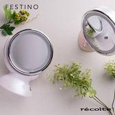 化妝鏡 化妝 鏡【U0225】recolte日本麗克特 Festino 雙面柔光化妝鏡 SMHB-006(兩色) 完美主義