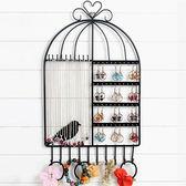 耳環架壁掛飾品展示架首飾掛架掛墻上項鏈架耳釘耳墜家用收納 LI1762『寶貝兒童裝』