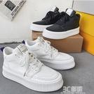 春季高幫小白鞋男百搭潮流韓版學生中幫白色男板鞋厚底增高白鞋男 3C優購