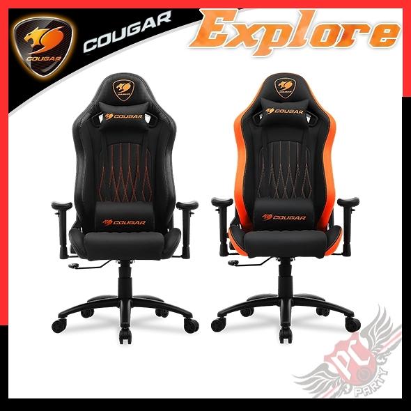[ PCPARTY ] 預計2021/09月到貨 美洲獅 Cougar Explore 賽車椅 電競椅 皮椅