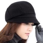 貝雷帽-秋冬復古時尚優雅毛呢女帽子72b32【巴黎精品】