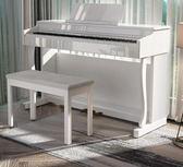 鋼琴家用電鋼琴88鍵重錘專業智能數碼電子電鋼兒童初學者幼師 星辰小鋪