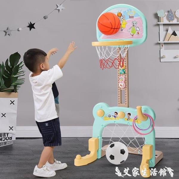 兒童籃球架足球籃框室內可升降投籃兩三周女孩2-3-5-6歲男孩 玩具  LX 交換禮物