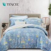 天絲 Tencel 頑皮寶貝 床罩 特大七件組 100%雙面純天絲 伊尚厚生活美學