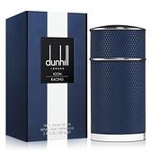 Dunhill 極速競藍男性淡香精(100ml)-原廠公司貨【ZZshopping購物網】