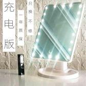 化妝鏡觸屏臺式宿舍帶燈大號臺燈充電便攜學生書桌面梳妝鏡子