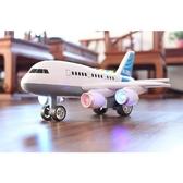 一件8折免運 玩具飛機模型大號慣性兒童玩具飛機燈光音樂寶寶仿真A380客機模型男玩具車3歲