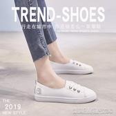 年春夏季淺口小白女鞋春季薄款板鞋白鞋新款春秋爆款百搭單鞋(快速出貨)