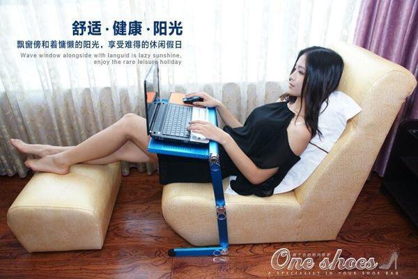 筆記本支架升降增高可折疊站立式床上用懶人電腦桌手提散熱器17寸 one shoes YXS