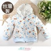 幼兒外套 台灣製秋冬季柔棉兒童連帽外套 魔法Baby